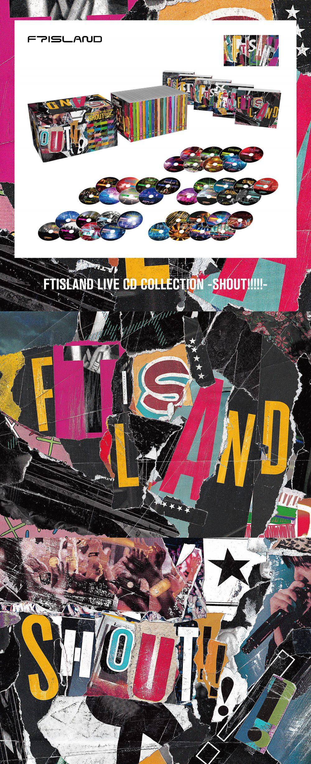 FTISLAND / LIVE CD COLLECTION -SHOUT!!!!!-