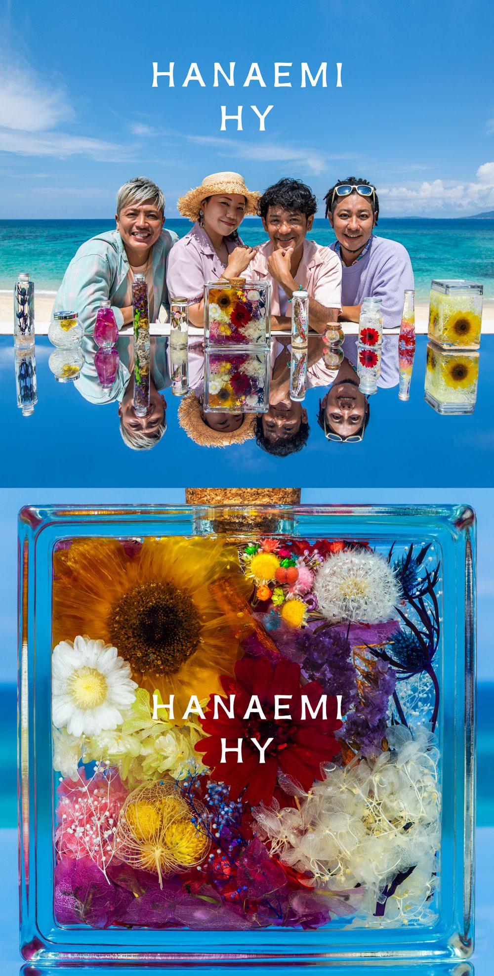 HY / HANAEMI