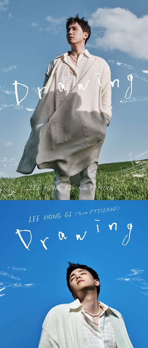LEE HONG GI(from FTISLAND) / Drawing